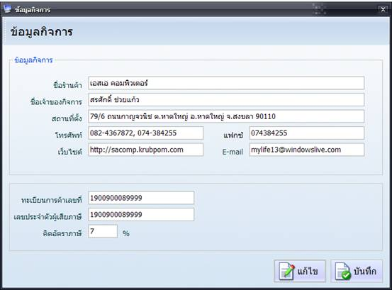 english dictionary xml file download